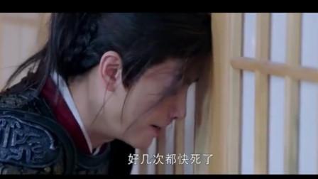 《独孤皇后》伽罗生孩子,杨坚在门外