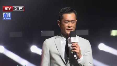 """古天乐:""""地铁飙车""""戏份很过瘾 每日文娱播报 20190721"""