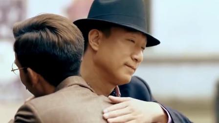 一代枭雄:何辅堂要离开上海,将诺大的银行交给查理打理