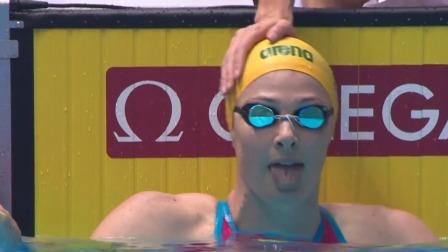 女子4×100米自接力决赛-澳洲女队强势复苏夺冠 游泳世锦赛 多项半决赛决赛 66