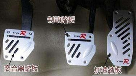 汽车离合器踏板,在使用中为什么越来越重?出现时车主要当心