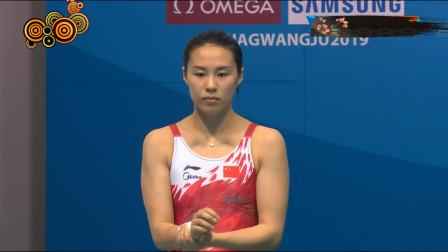2019跳水世锦赛女子三米跳板决赛 施廷懋助中国队完成世锦赛女单三米板十连冠