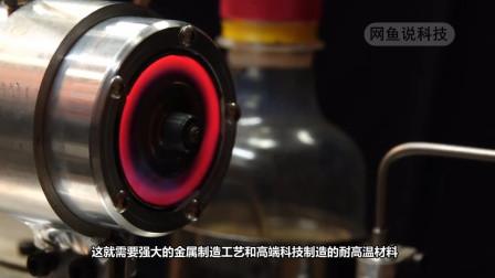 为什么说进口喷气式发动机仅凭材质就能把咱们的秒成渣渣,看完视频你就明白了
