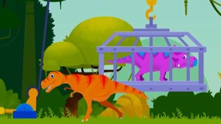 侏罗纪救援恐龙世界大冒险勇闯恐龙岛霸王龙历险记 恐龙大探险 大营救 陌上千雨解说