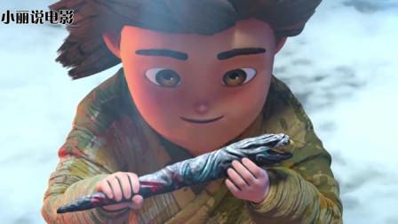 神笔马良:根据经典动画改编,小孩用神笔拯救了整个村子!