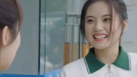 亲爱的,热爱的:佟年的闺蜜见到米邵飞,瞬间被吓傻了,又哭又笑!