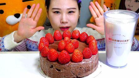 """【韩国ASMR吃播】卡妹吃""""巧克力草莓蛋糕"""""""