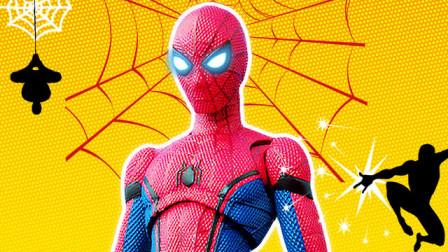 撞撞的超级英雄梦!蜘蛛侠教会我们的那些事