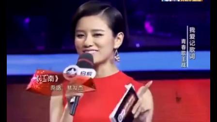 薛之谦早期综艺 接唱《江南》开口就跪了其实嗓音也是会变的