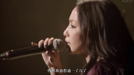 据说这首歌让日本自杀率降到了最低点,难过的时候一定要听