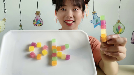 """美食拆箱吃""""彩色魔方糖果"""",五彩缤纷真好看,Q弹粘糯好吃"""