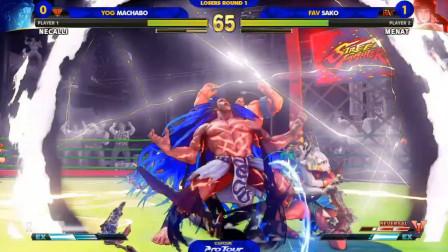 街霸5:英国八强赛败者组,神之手SAKO对战最强野人内卡利