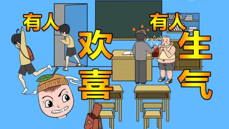逃课大作战:我逃课同桌挨骂,莫慌莫慌,同桌不就是用来坑的?