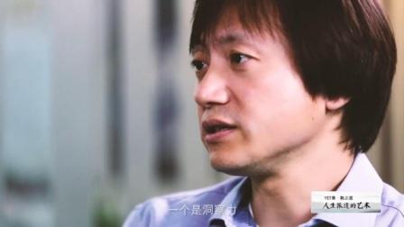 智联招聘郭盛:学习能力和洞察力,是进入新行业最重要的事情