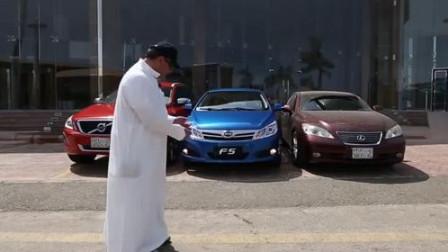 土豪朋友新提的宝马,按下车钥匙后,就能知道比亚迪遥控技术差距有多大!