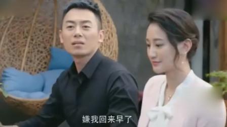 《北上广依然相信爱情》王茂来了黄依然走了!