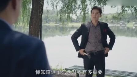 《北上广依然相信爱情》张凯文良心不安了!