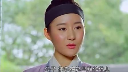 五鼠闹东京:白玉堂被道姑迷倒,因长得太帅!