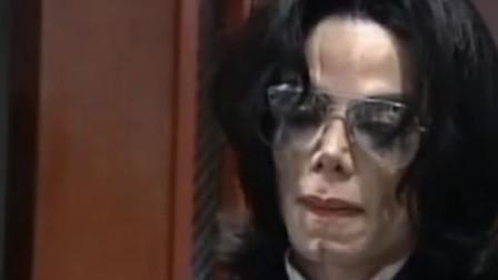 迈克尔杰克逊生前真实记录,别人穿T恤,他穿了三层衣服