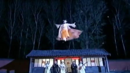 倚天屠龙记:黄衫女子一出现,气势便压住全场,周芷若在她面前都显得弱爆了