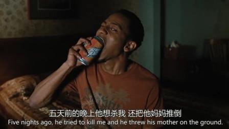 波西杰克逊:半人半神的羊男拿起易拉罐就啃,羊不是吃草的吗?