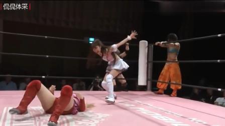 【日本摔角】你俩这体重二连压,下面的粉衣妹子都要扁了