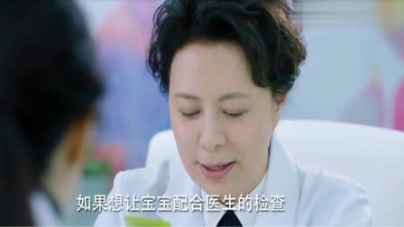 儿科医生:叶医生拿来齐星的东西,网友:这是佳佳的东西,心机女