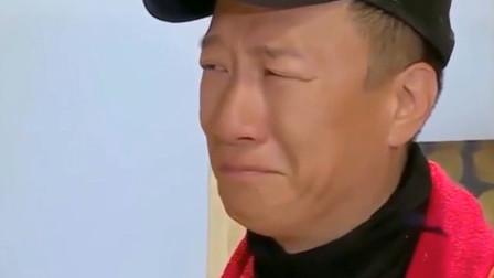 极限挑战:孙红雷王迅双傻吃冰淇淋,结果竟是洋葱芥末味的,红雷表情亮了