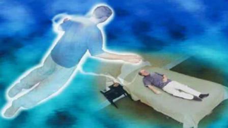 转世投胎在现实真的存在吗?科学家给出答案,听完一阵心慌慌!