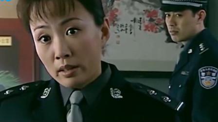 使命:女警察仗着和万书记有关系,根本不把林荫放眼里,林荫怒了