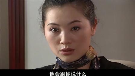 临界婚姻:姜还是老的辣,病人一眼瞧出了自己的医生也出轨了
