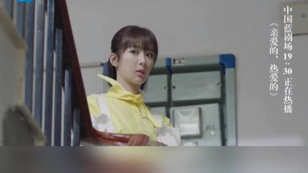 《亲爱》预告: 老韩转身离去之后,女主又从楼梯上走了下来
