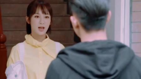 《亲爱的》韩商言说别乱喊嫂子,欧强回这么可爱的嫂子怎么能认错