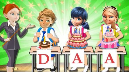 猜猜看,谁做的蛋糕最好吃?瓢虫雷迪游戏