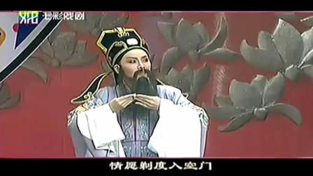 越剧 红楼梦·笞宝玉》 陆派传人黄慧反串演唱