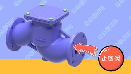 【3D模型】稳稳消防工程师消防水泵接合器止回阀原理动画讲解