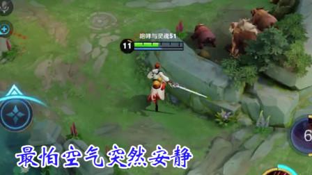 王者荣耀:李白追击敌人 结果一个技能回到解放前!