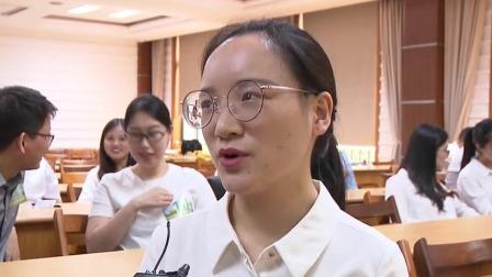 新闻深一度 2019 浙里聚英才:杭州余杭面向清华北大毕业生招聘储备干部,400人应征