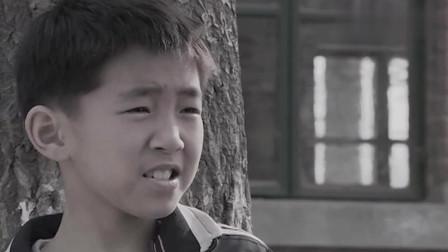 梅花档案2小男孩无辜遭受校园欺凌,毫无招架之力