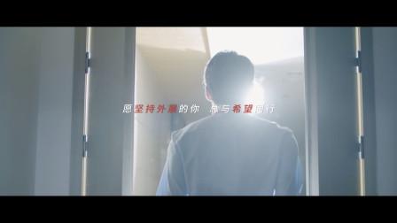 平安普惠青岛分公司宣传片《外展王者》