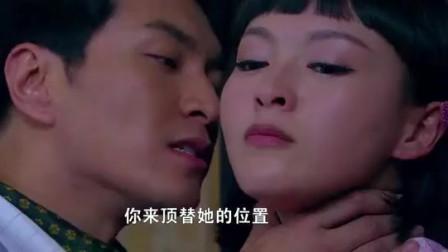 乱世佳人:剧中莲心被人糟蹋,罗晋你在哪?