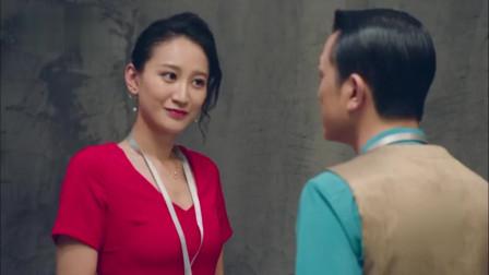 北上广依然相信爱情:东方柏花言巧语,骗取麦琪信任!
