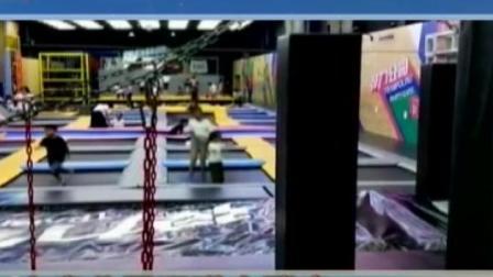 女童公园玩弹力蹦床竟摔成骨折 首都经济报道 20190722