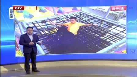 """""""网红""""蹦床的安全隐患:女孩腰椎摔骨折 首都经济报道 20190722"""