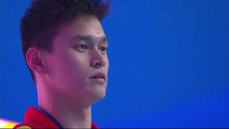 输不起!澳大利亚选手霍顿故意不与孙杨合影!