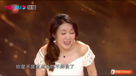 笑傲江湖:女孩见婆婆第一次就认了姐妹,对象成了干儿子!