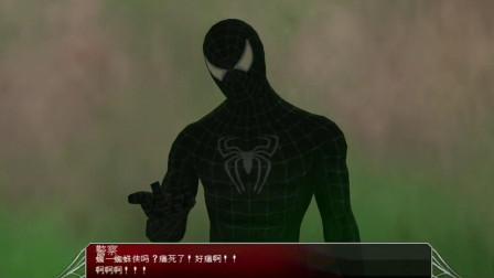 超凡蜘蛛侠:黑化后的蜘蛛侠力量增强了好几倍?
