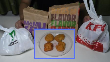 鸡块大评测,肯德基VS麦当劳VS汉堡王VS德克士,哪款味道更好吃呢