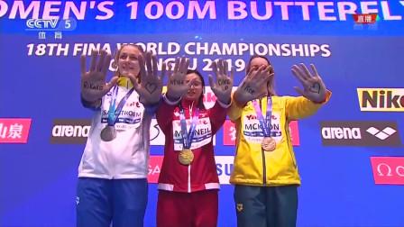 体育无国界,感人!女子100米蝶泳三甲三个女孩在手心写下祝福语,为白血病作斗争的池江璃花子加油