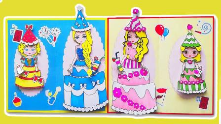 纸娃娃创意手绘剪纸手工,制作四款蛋糕装扮连衣裙